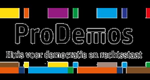 ProDemoscrop